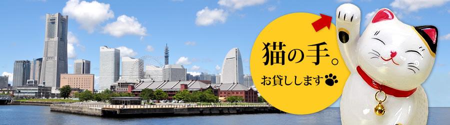 株式会社プラネット - 横浜の広告 宣伝 PR 販促 イベント 店舗開発